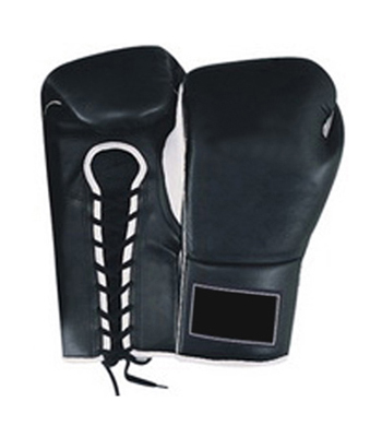 Boxing Gloves WI-1350