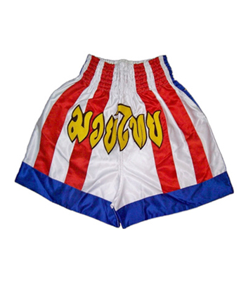 Boxing Short WI-1470