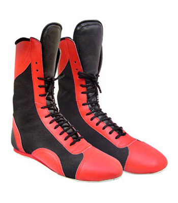 Boxing Shoes WI-1451