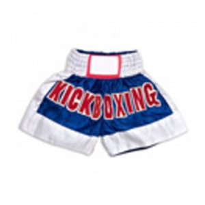 Boxing Short WI-1469